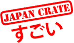 Japan Crate Promo Codes & Deals 2019