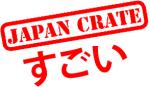 Japan Crate Promo Codes & Deals 2018