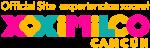 Xoximilco Promo Codes & Deals 2021