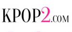 Kpop2 Promo Codes & Deals 2021