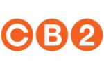 CB2 Promo Codes & Deals 2020