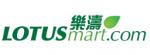 Lotus Mart Promo Codes & Deals 2021